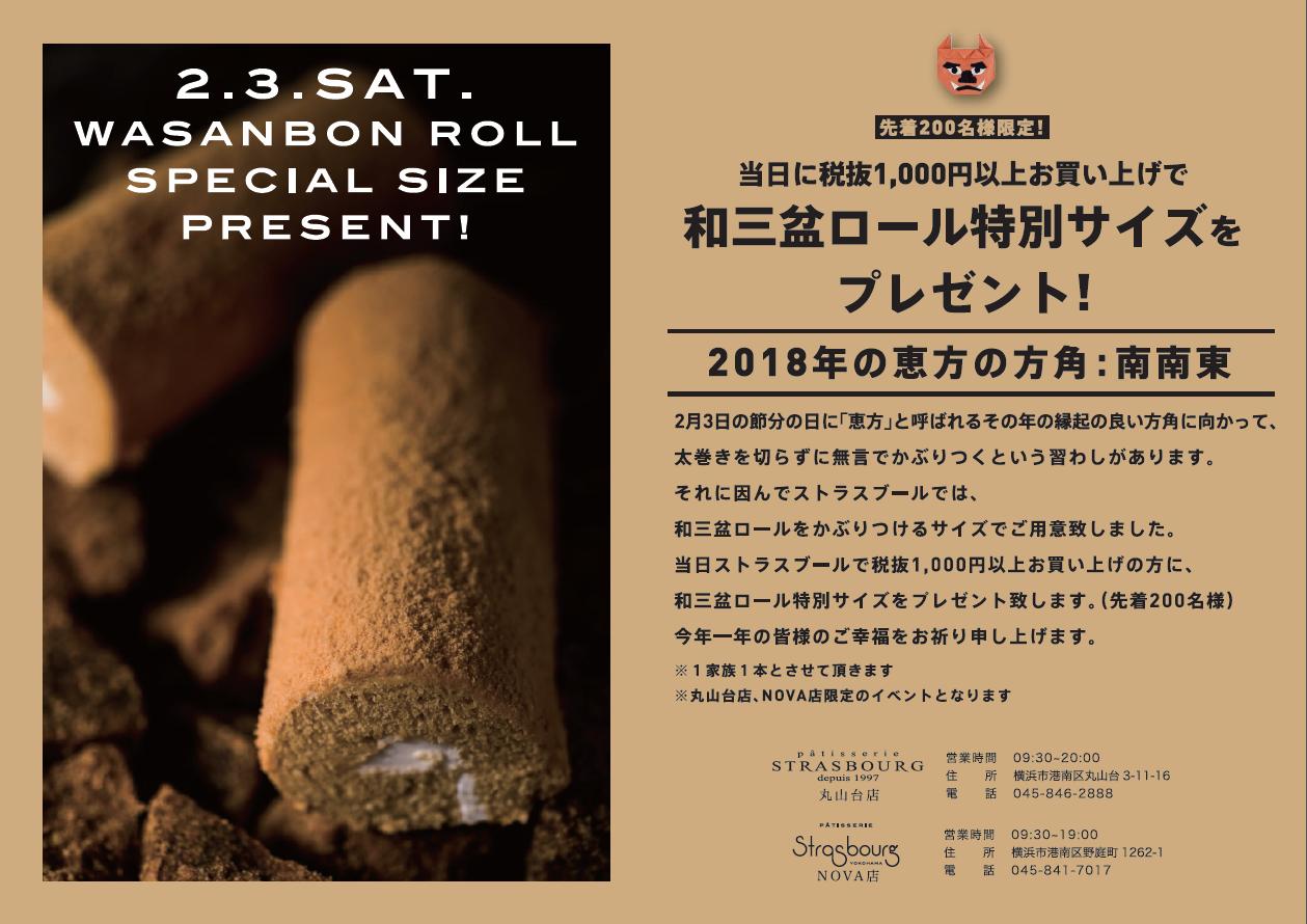 スクリーンショット 2018-01-13 13.19.55