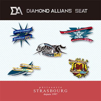 DIAMOND ALLIAND SEAT