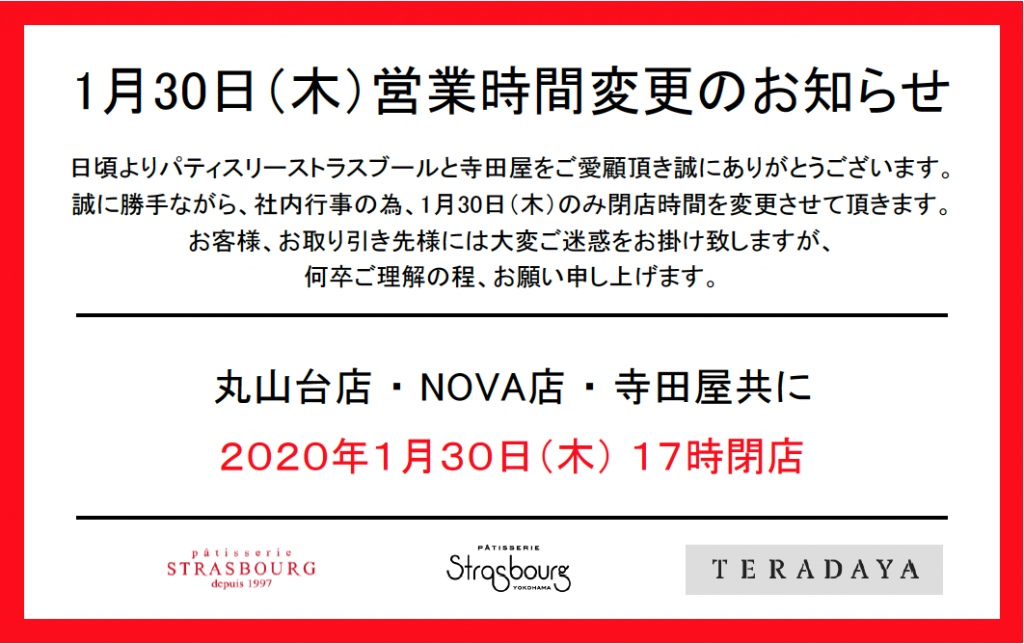 スクリーンショット 2020-01-23 12.19.38